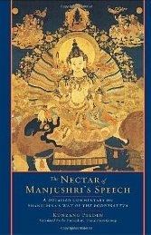 The Nectar of Manjushris Speech